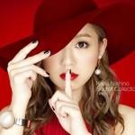 西野カナちゃんが愛用するグッチの香水と恋愛事情と楽曲創作エピソード