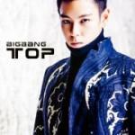 BIGBANG T.O.Pの愛用の香水ディオールオムと大麻吸引の芸能活動への影響