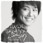EXILE・TAKAHIROが愛用するブルガリの香水と噂の熱愛、武井咲との結婚生活は?