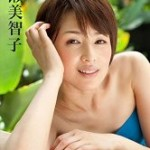 吉瀬美智子が実践した産後ダイエットの極意?酵素玄米と脂肪燃焼スープ