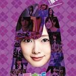 乃木坂46の清純派、白石麻衣の愛用香水シャネルチャンスと美貌の秘密に迫る!