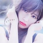 女性らしさナンバーワン!AKB48小嶋陽菜のバラの香りの正体は香水にあり?
