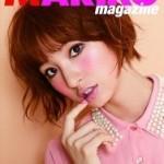 30歳を迎えた元AKB篠田麻里子はTOCCAの絶世の美女の香りでセクシーに!