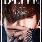 韓流スターBIGBANGのD-LITE&G-Dragonの愛用アクセサリーと恋愛観は?