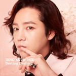 韓流スターチャングンソクの美を維持するファンデーションとハンドクリーム