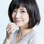 グラビア&女優の倉科カナが愛用するディオールの香水と交際の噂は?