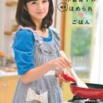 小倉優子愛用フィオルッチの香水とカリスマ美容師菊地勲との夫婦仲は?