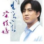 歌舞伎役者・市川染五郎愛用の2つの香水と美少年と話題の息子をご紹介