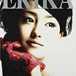 沢尻エリカの愛用カラコンと知られざる壮絶な過去や最近までの恋愛について