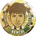 KENCHI(EXILE)愛用の超レアな香水と改名後の名前に秘められた思いとは?