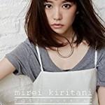 女優桐谷美玲の愛用コスメはカバー力&保湿命!意外な未体験の出来事って?
