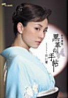 アラフォーを感じさせない米倉涼子のお肌を支える炭酸パック&エイジングスキンケア