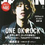 ONE OK ROCKボーカルTakaの愛用アクセサリーと男子必見!Taka風ヘアの作り方