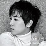韓流ドラマで大ブレイク!イホンギ愛用の上品セクシーな香水と意外な交友関係