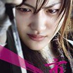 綾瀬はるかの変わらぬボディを支える愛用品&華麗すぎる!噂になった俳優とは?