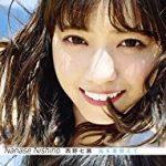 乃木坂46の西野七瀬が愛用するロクシタンの香水と白い歯の秘訣とは!?