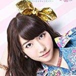 AKB48・柏木由紀の愛用品はサラサラ仕上がりのシャンプー&人気ブランドのボディケアコスメ!