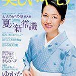 賀来千賀子が愛用するアニックグタールの香水と熟年離婚の理由について