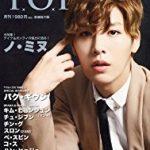 イケメン韓国俳優ノ・ミヌが愛用する周りを魅了する魅惑の香水はコレ!